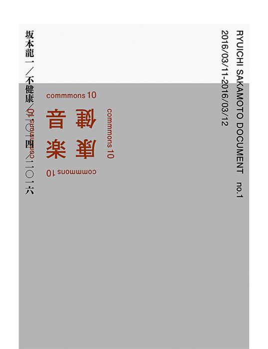 goods_book.jpg